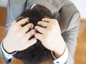 鬱病とハゲの関係