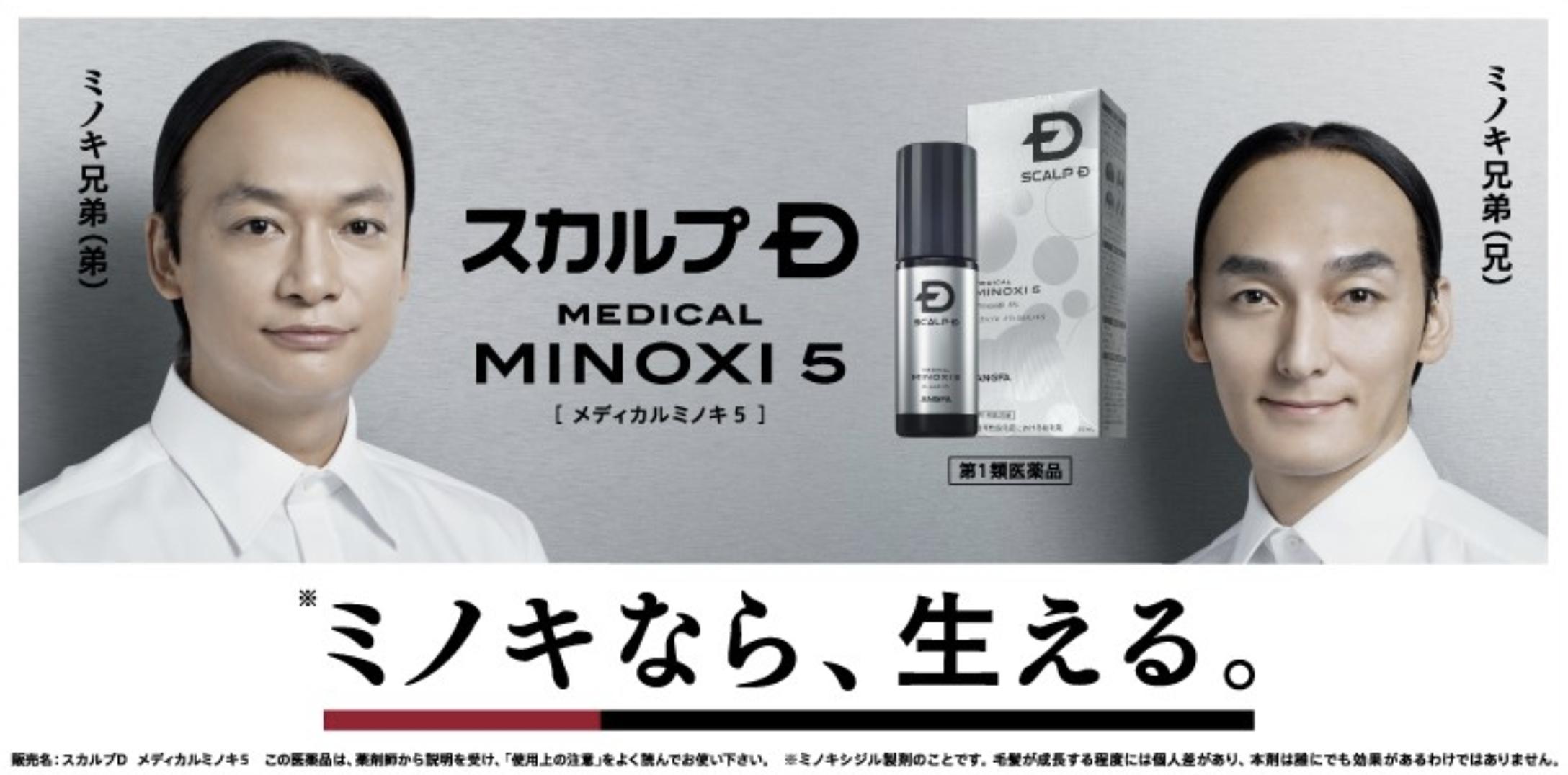 草薙(なぎ)剛の薄毛事情!髪の復活理由はカツラ・植毛・AGA治療?