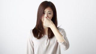 【男性必見】頭皮が臭い理由とは?においの原因と対策を徹底解説