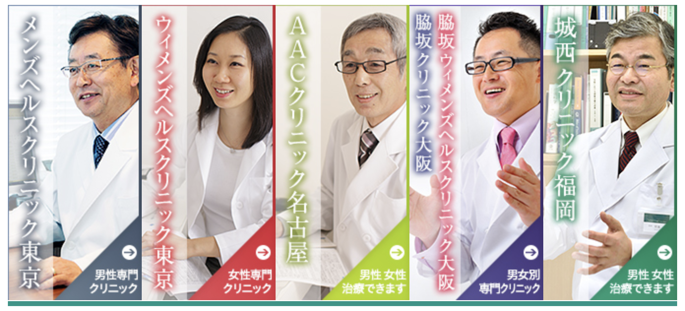 ヘアメディカルグループの治療効果、費用、口コミ・評判を徹底調査!